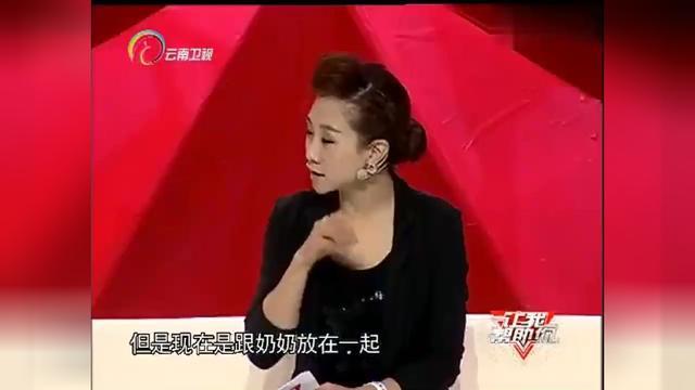 上海老人捡黑人弃婴15年终落户_新浪图片
