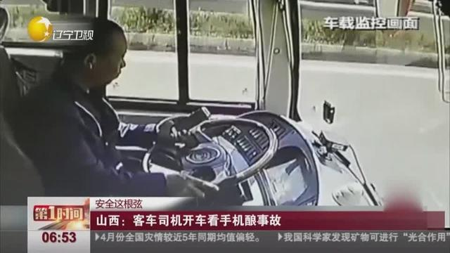 晋新高速山西段一辆载22人客车与隧道墙壁相撞致2死20伤