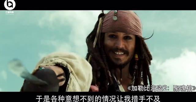加勒比海盗_视频_1905电影网