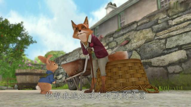 狐貍卡通頭像圖片