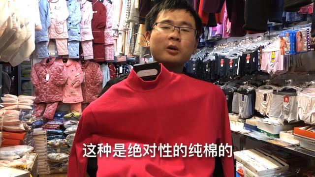 莫代尔薄款女士大码纯棉无缝美体塑身保暖内衣秋衣秋裤棉毛衫套装