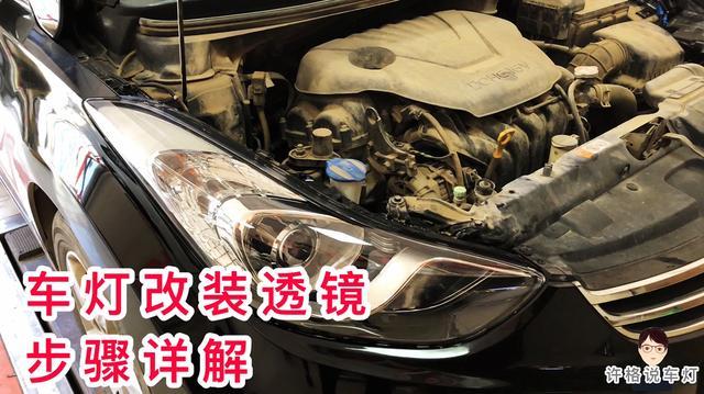 【文章】卡罗拉改大灯改透镜汽车大灯改装升级海拉5... _汽车之家