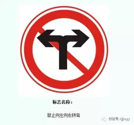 禁止左转+全天可停!
