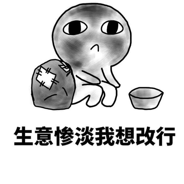 高清搞笑斗图表情包大全_手机搜狐网