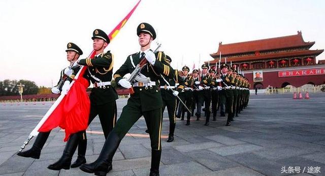 北京民宿價格表