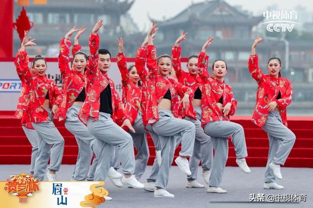 足球比分播报-2020CCTV贺岁杯中国广场