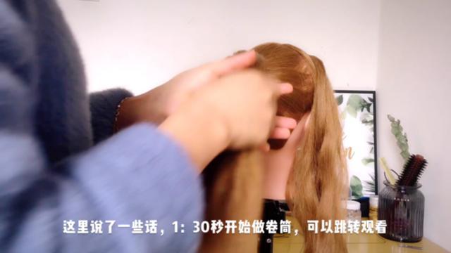 秀禾服新娘发型有刘海