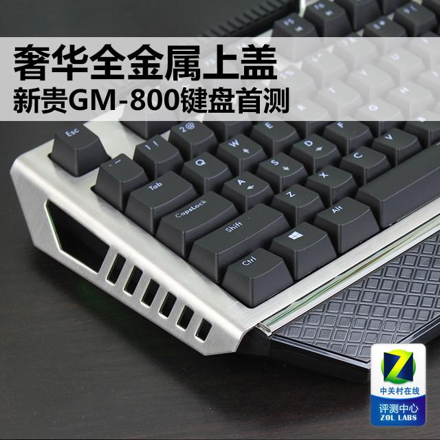 熊猫GM800梁朝伟代言篇