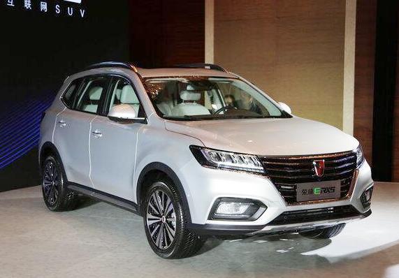 【荣威RX5】2020年最新款_报价_图片_上汽荣威-爱卡汽车移动版