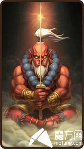 刀塔传奇剑圣有人吗
