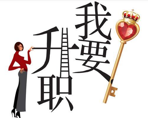 赵飞燕房中秘术图片