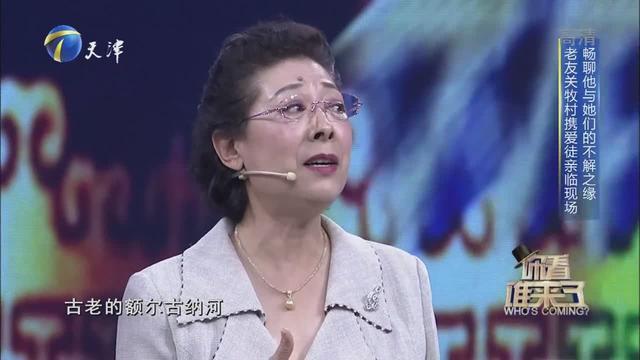 ...倪萍20年后再度合作电视连续剧《月嫂》_演员-张秋歌_新浪博客