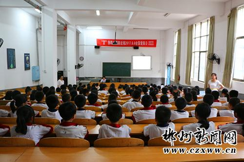 郴州市湘南附属医学院