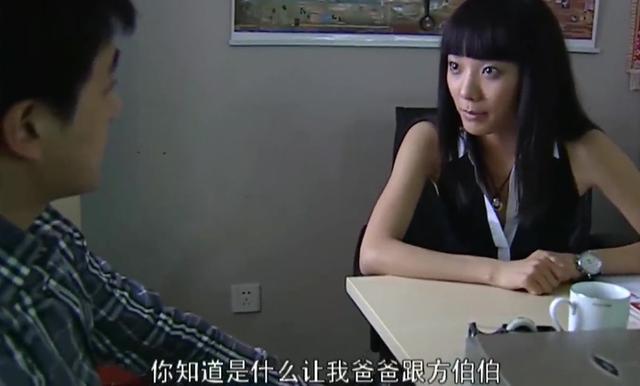 陆涛高兴的能蹦到楼顶,米莱告诉他实情,这一切都因为徐志森