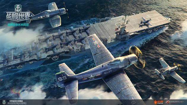 战舰世界瞄准教程