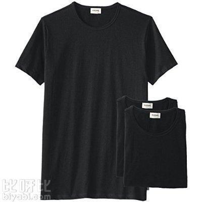 比呀比: Diesel 迪赛 男款三件装全棉衬衫 $37.92