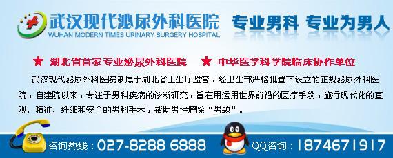 [泌尿科]武汉男科医院排名_武汉男科医院哪个最好_... _天涯社区