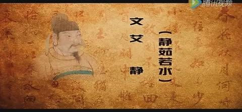 苏轼千古名篇,仅六百余字,道尽天命有常