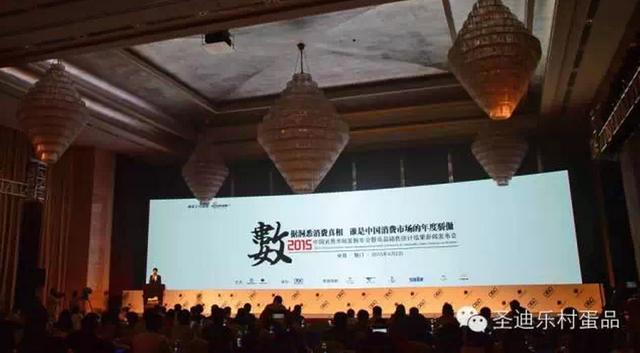 年销售额7.5亿 圣迪乐村联手山姆店要做中国高端鸡蛋王