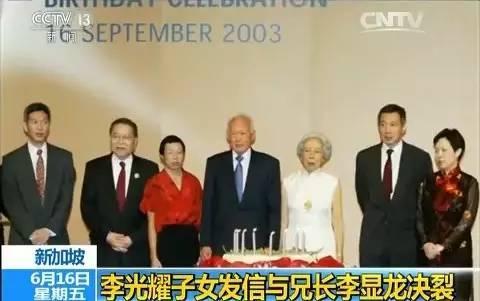 新加坡总统李光耀