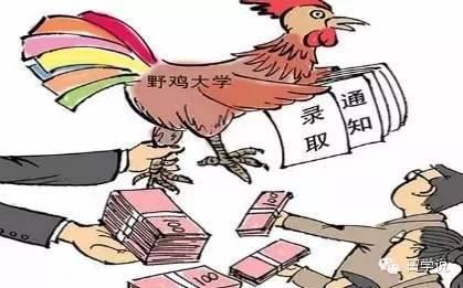 """今年广西三所野鸡大学上榜是""""炒旧饭"""" 自治区教育厅回应……"""
