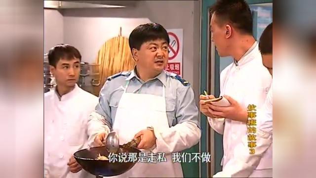 炊事班被陌生人狂训一顿,王班长:那人谁啊?大周:不知道啊!