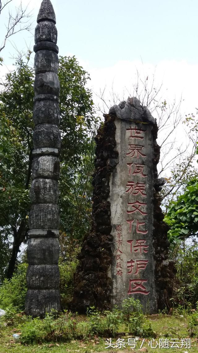 西盟佤族照片