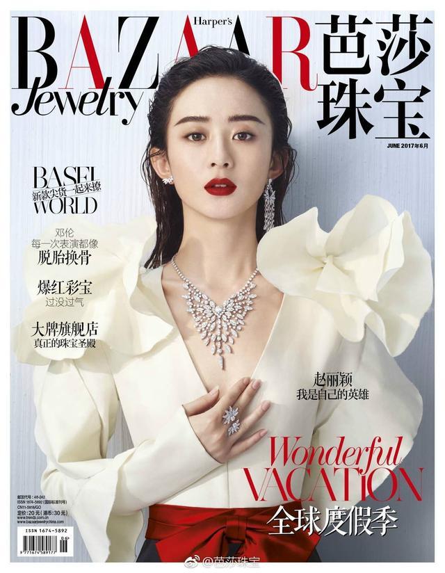赵丽颖最新写真大片,登上《红秀》杂志封面,演绎复古文艺腔调!