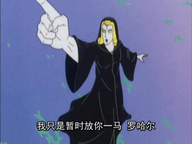 吸血禁忌全集免费漫画59话
