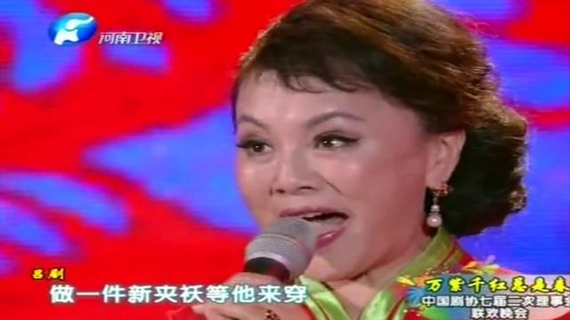 吕剧《雷雨》选段 演唱:高静