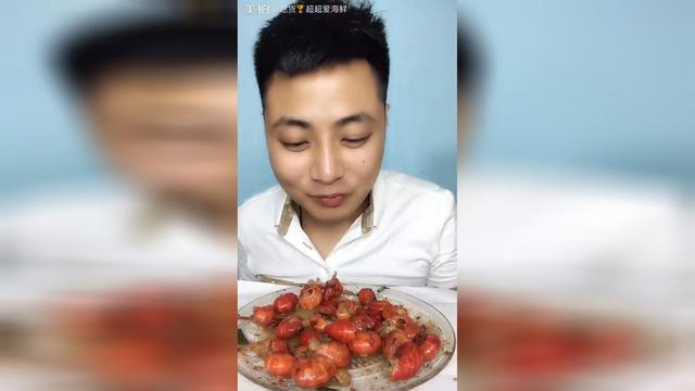 蕾姐吃香辣龙虾尾