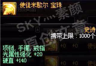 dnf95剑帝