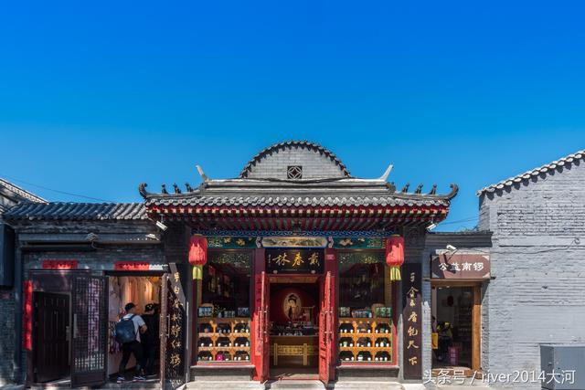 北京有什么老胡同