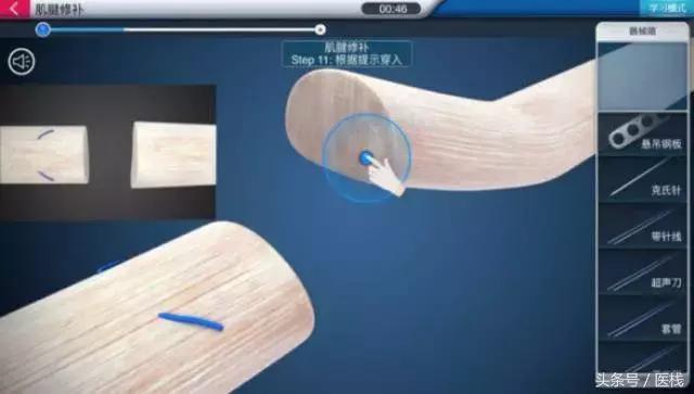 VR手术练习,颠覆你的学习方式!