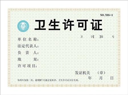 """襄阳市行政审批局推出四项举措 让群众办理卫生许可证""""只跑一趟"""""""