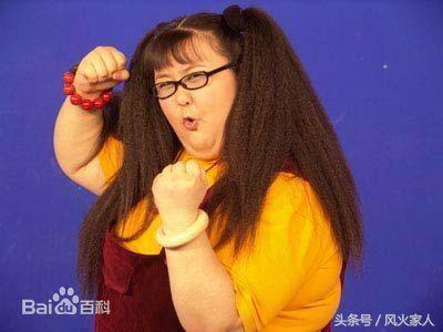 娱乐圈体型最胖的10大女星,越胖越受欢迎,有你喜欢的明星吗