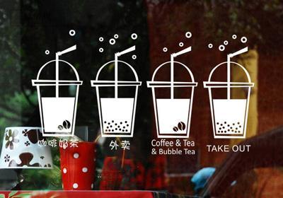正确的运用赠品来做奶茶店的营销方案