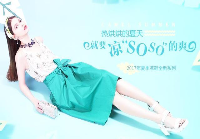 夏季女生时尚皮凉鞋 充满着可爱的潮流感