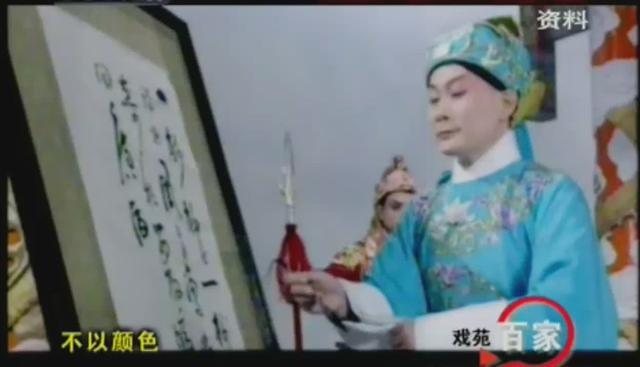 裴艳玲年轻时图片