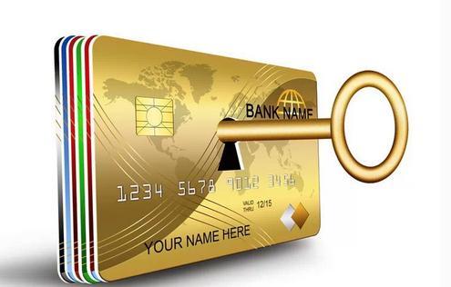 办理信用卡需要什么条件?这3大银行办理起来很方便