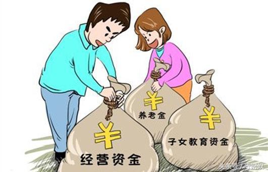 家庭理财最简单的以钱赚钱的方式
