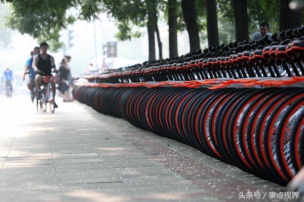 涨价!沈阳人常骑的这个共享单车宣布价格翻倍  4月15日起执行