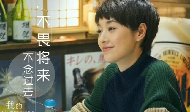 发型   《我的前半生》马伊琍袁泉假发毁造型,方... _手机搜狐网