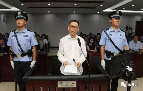 福建高院发布年度十大典型案件,陈树隆受贿案名列其中