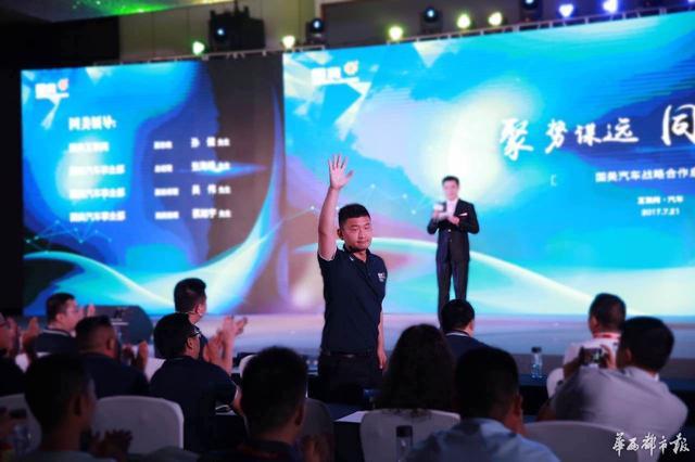 重庆市国美汽车零部件制造有限公司_顺企网