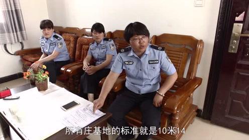 户县被捕人名单