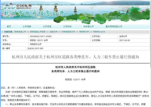 杭州西湖图片真实