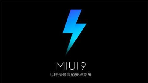 小米5miui9刷机包下载-小米5MIUI9体验版刷机包... _东坡手机下载