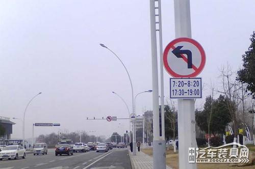 禁止左转的车道,也禁止掉头吗