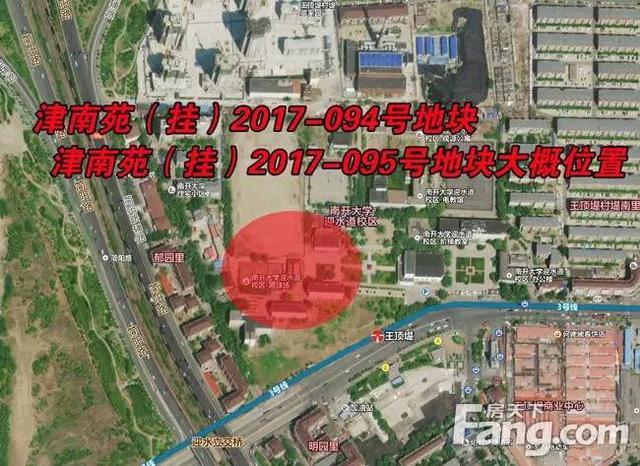 津南开迎水道校区地块拟出让 规划为居住商业用途-合肥房天下...
